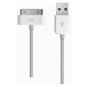 CODE iPhone Sync Cable 0,5 m White iPhone 4/4S
